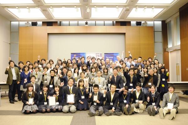 award2013_report01