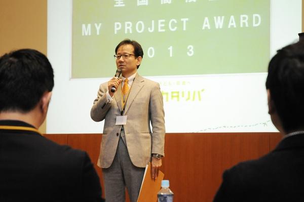 award2013_report02