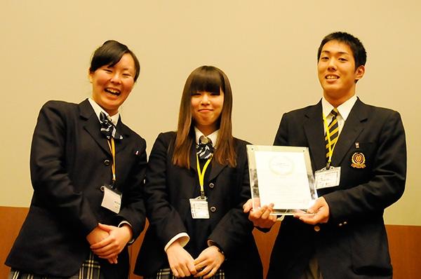 award2013_report11_s