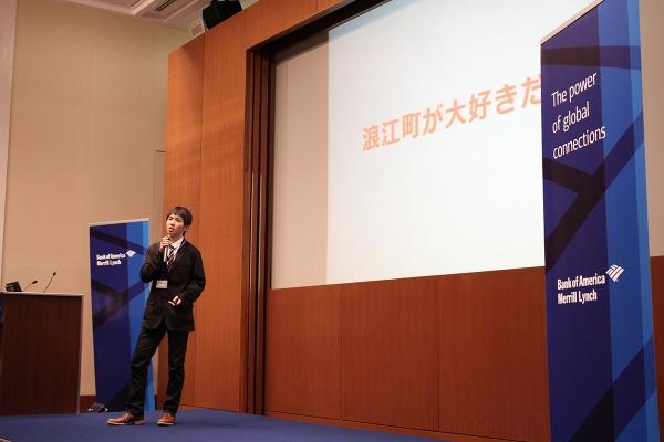 award2014_report08