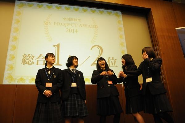 award2014_report12
