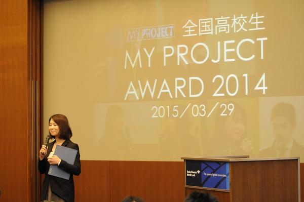 award2014_report13