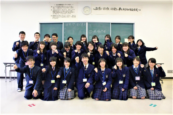 レポート】高校生地方創生サミット2018(広島県)が開催されました ...